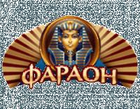 казино Фараон онлайн