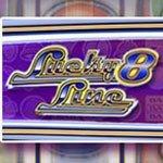 игровой автомат Lucky Eight Line